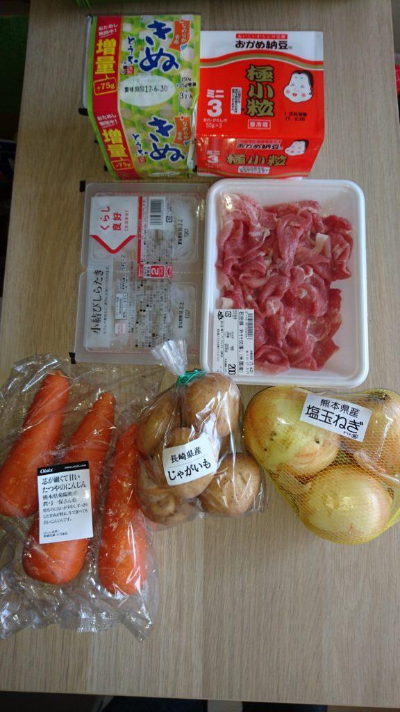 豆腐、納豆、白滝、豚肉、玉ねぎ、人参、ジャガイモ