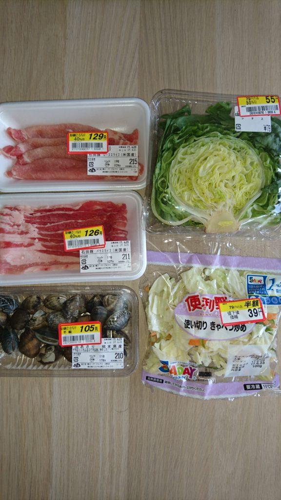 豚肉、レタス、あさり、キャベツ