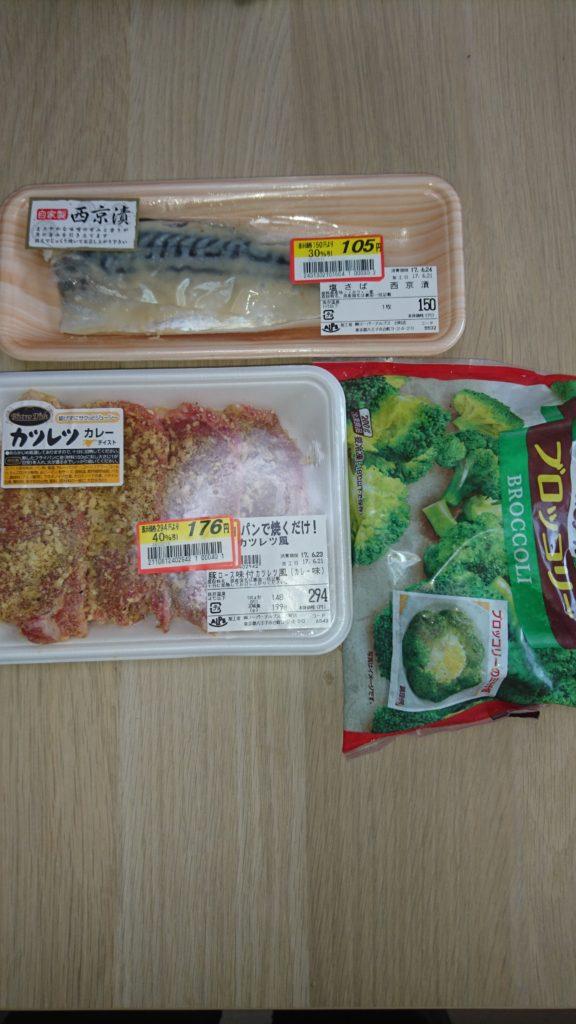 サバの西京焼き、豚肉カツレツカレー、ブロッコリー