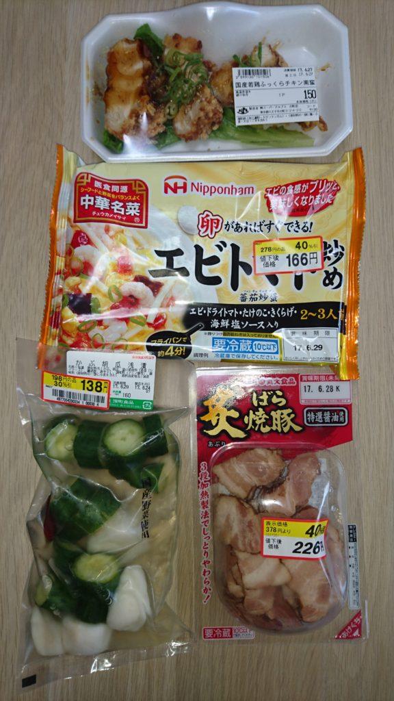 チキン南蛮、エビトマト炒め、チャーシュー、漬物