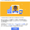 【ロリポップ×WordPress】アドセンス広告が貼れないトラブル解決
