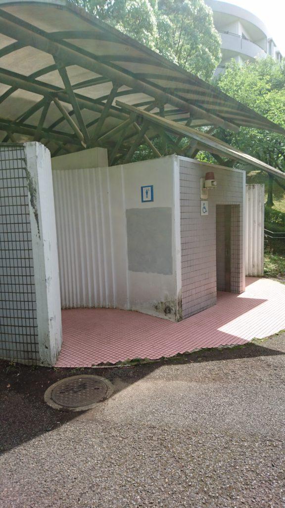 秋葉台公園 トイレ 八王子市