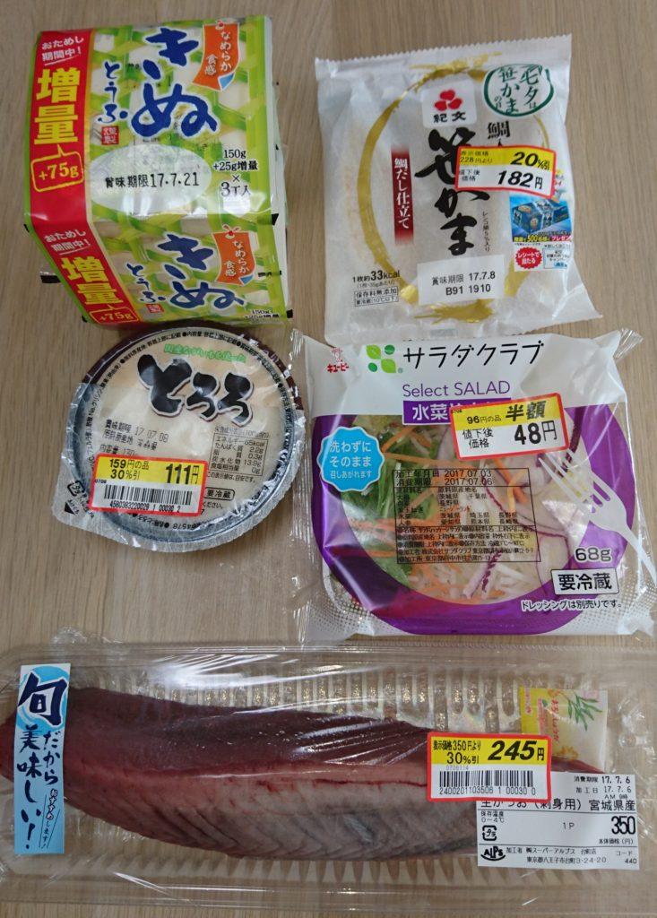 豆腐、笹かま、とろろ、サラダミックス、かつお刺し