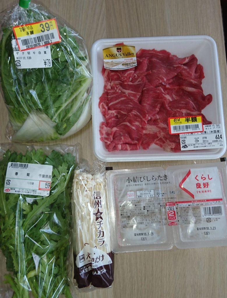 白菜、牛肉、しらたき、春菊、えのき