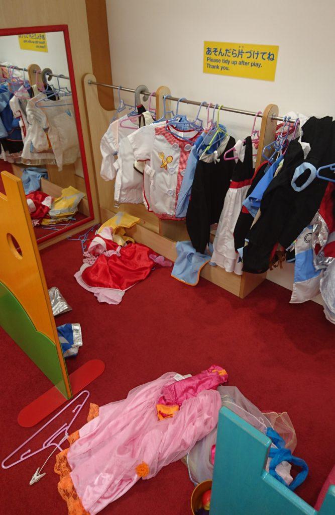キドキド八王子衣装室