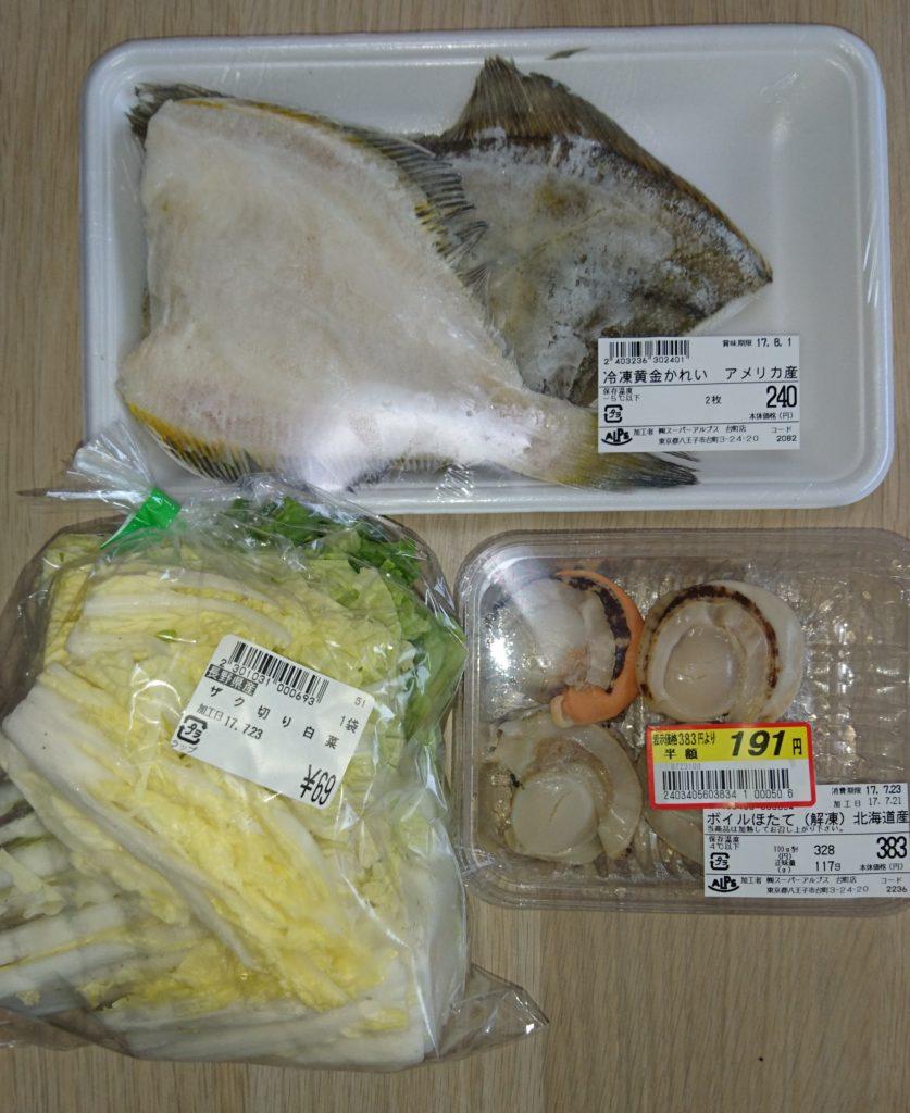 カレイ、白菜、ホタテ