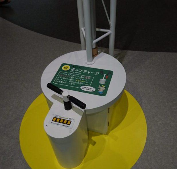 ロケット充電装置