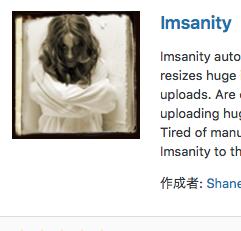 imsanity