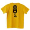 可愛いくて安いキッズTシャツを探しても全然見つからないなら、是非一度お越しください。