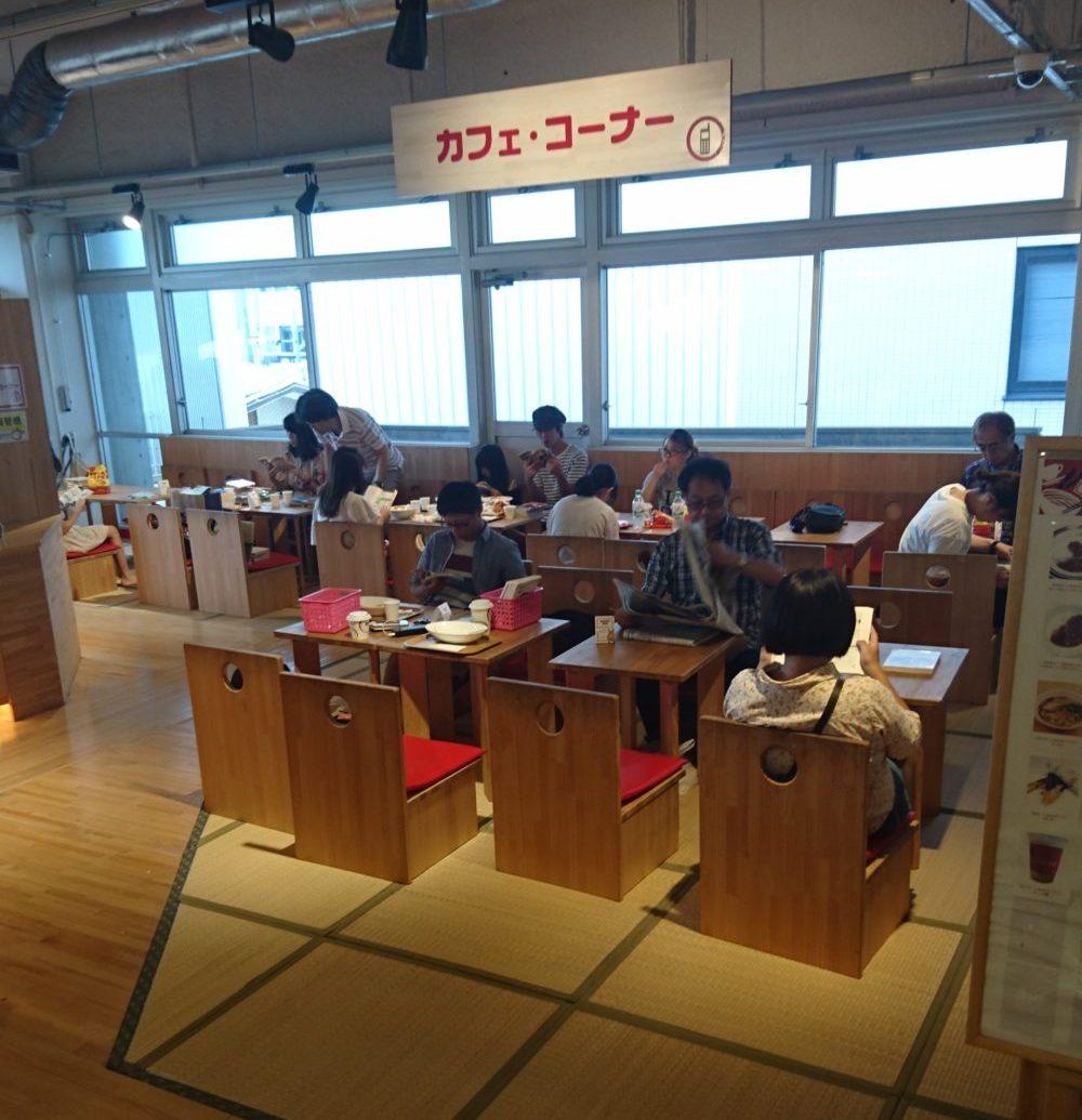 立川まんがぱーくカフェコーナー