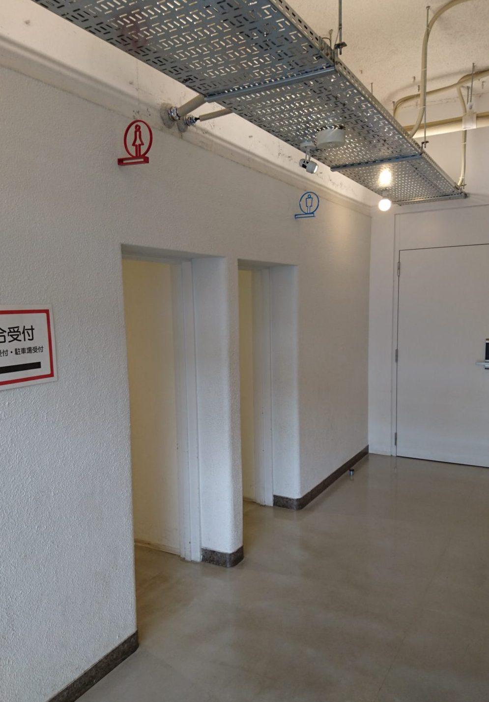 立川まんがぱーくトイレ