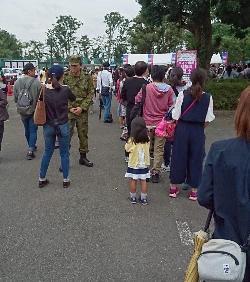 ブルーインパルス自衛隊イベント八王子