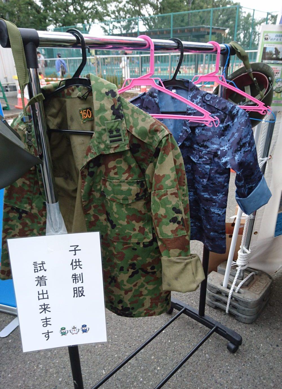 子供用軍服コスプレ体験