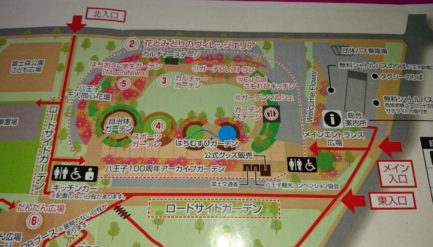 第34回全国都市緑化八王子フェアマップ