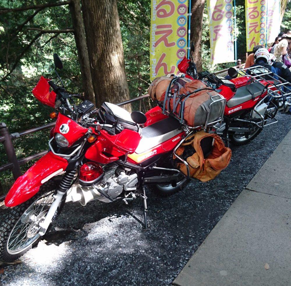 高尾山救急隊バイク