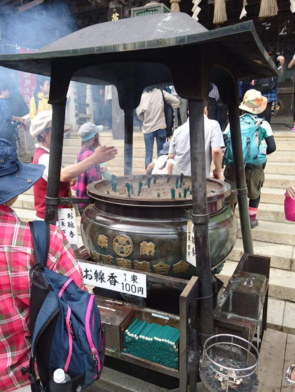 常香炉(じょうこうろ)高尾山薬王院