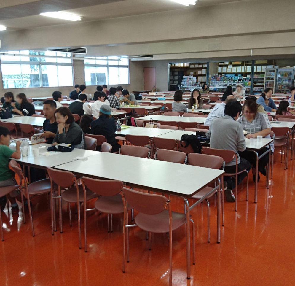 八王子高校学食
