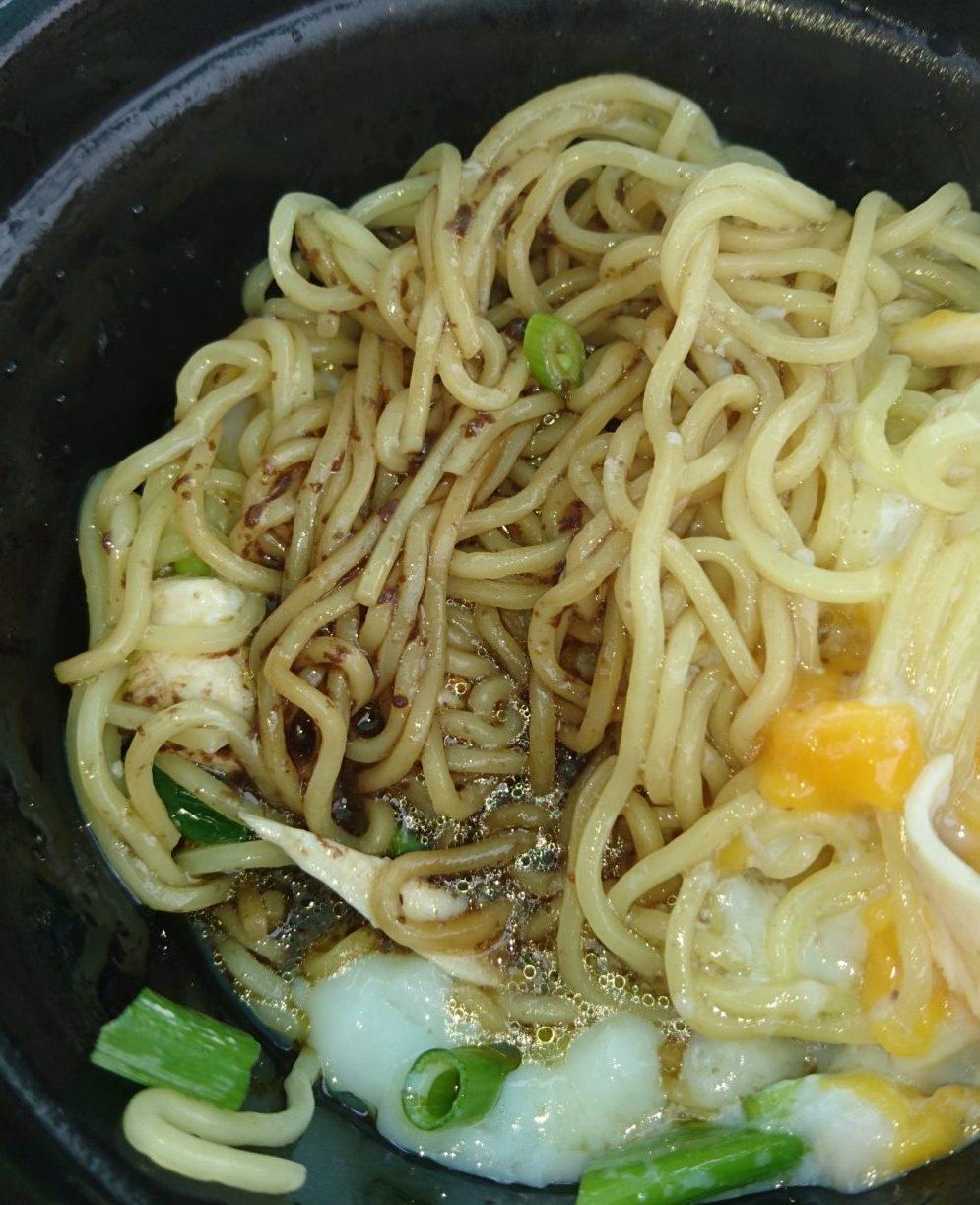麺処あずき汁無トリュフ麺