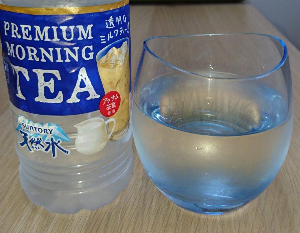 サントリー天然水PREMIUM MORNING TEA
