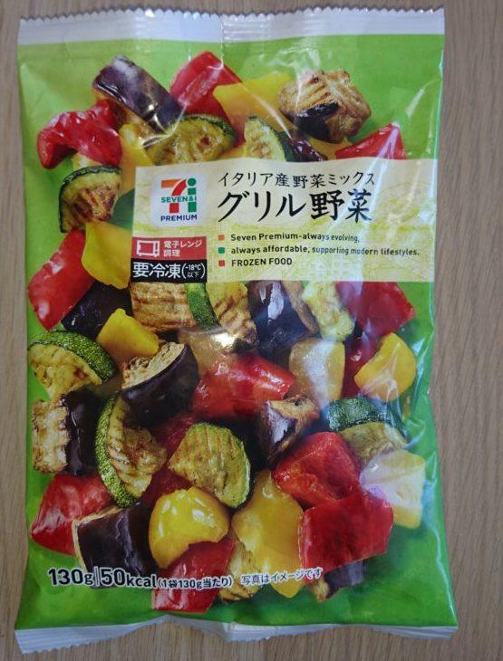 グリル野菜セブンプレミアム
