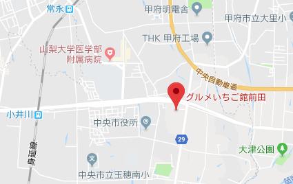 グルメいちご館前田のイチゴ狩り