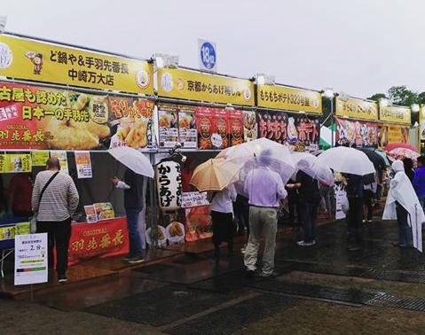 まんパク2018 雨天決行時の混雑状況