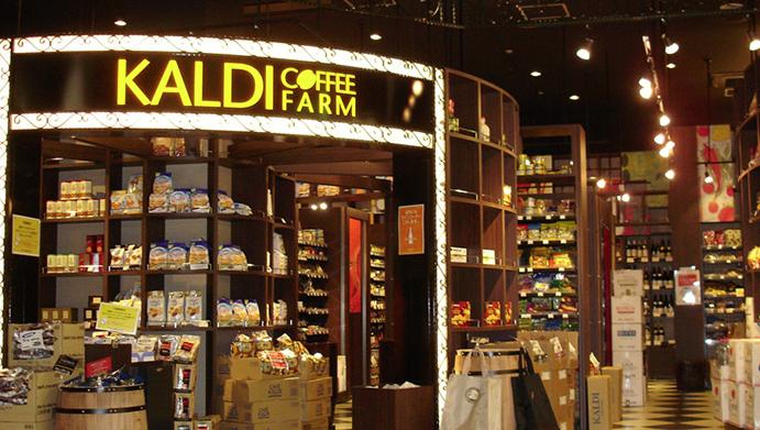 カルディコーヒーファーム 東京ミッドタウン日比谷のおすすめレストラン&グルメ