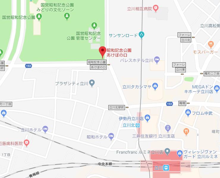 まんパク2018昭和記念公園あけぼの口へのアクセスマップ