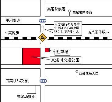 東浅川交通公園駐車場
