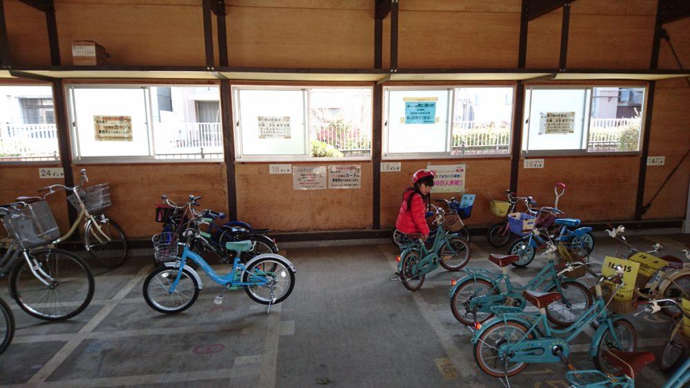 東浅川交通公園の自転車のサイズ