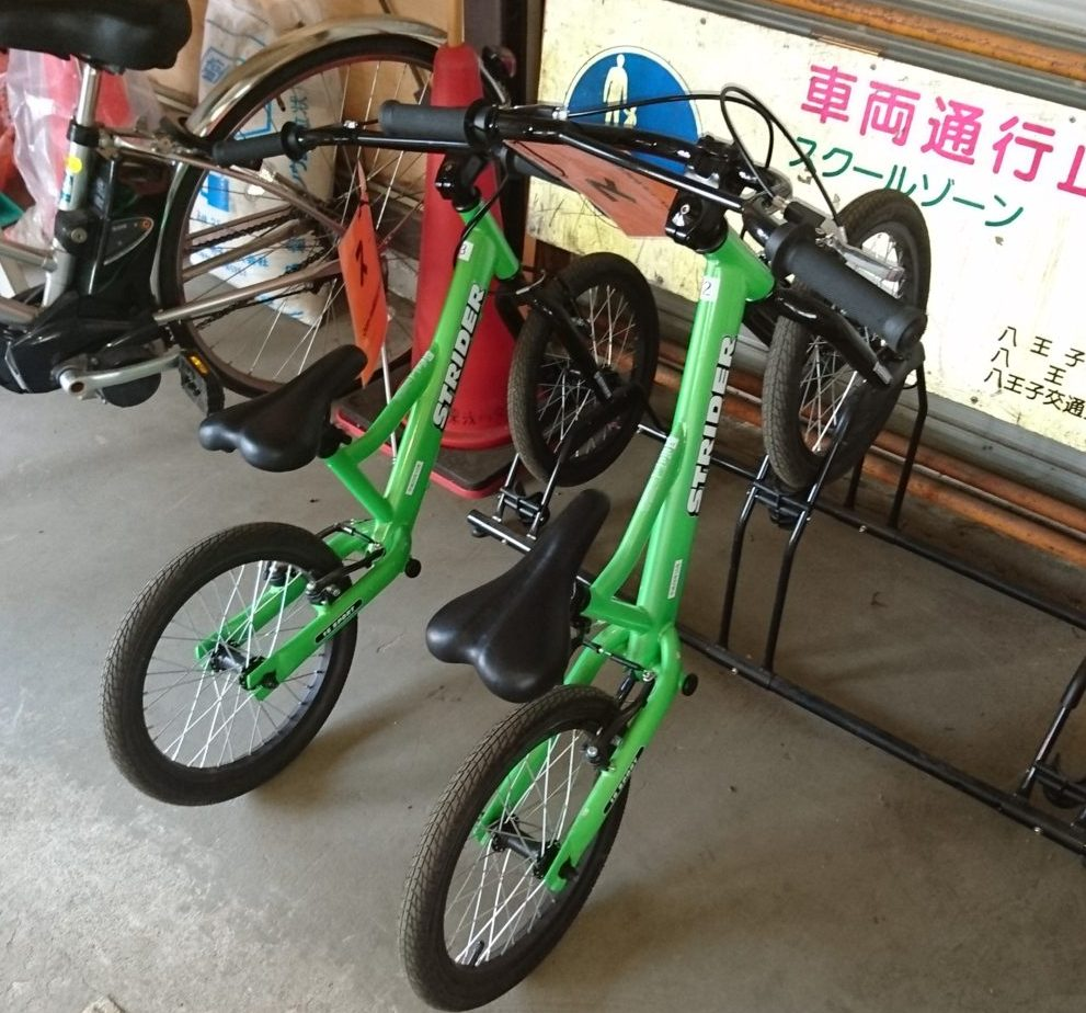 東浅川交通公園のストライダー