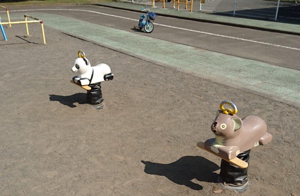 東浅川交通公園動物乗り物遊具