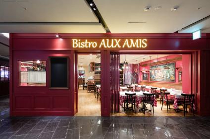 ビストロ オザミ 銀座シックスのおすすめレストラン