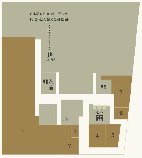 銀座シックス|13Fフロアマップ