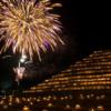 【つまごい祭り2020】口コミ・混雑・みどころ・人気・評価