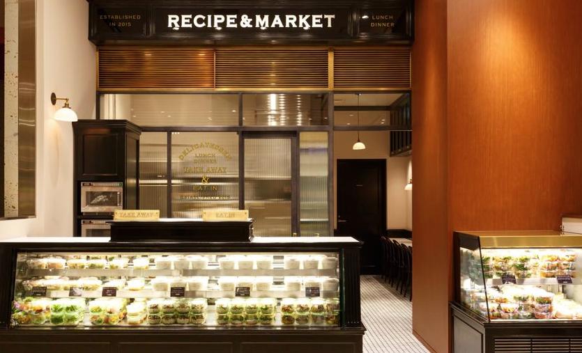 RECIPE & MARKET(レシピ アンド マーケット) 東京ミッドタウン レストラン&ランチ