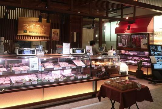 お肉の専門店 スギモト 東京ミッドタウン