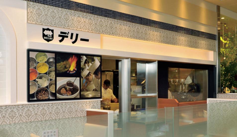 デリー東京ミッドタウン店 レストラン&ランチ