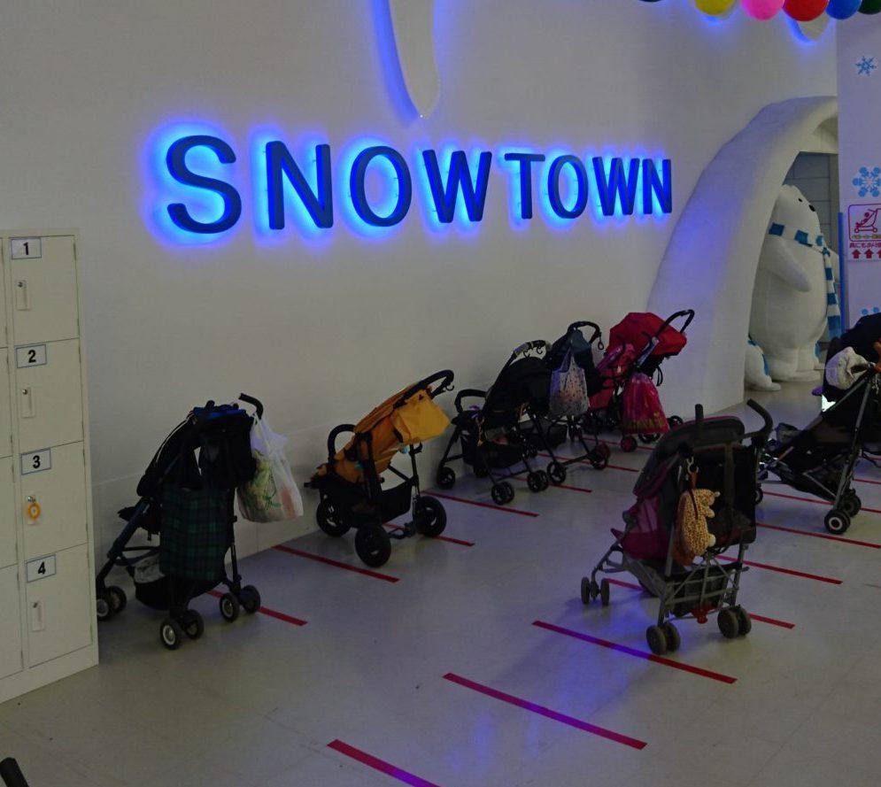 スノータウン(SNOW TOWN)|東京あそびマーレ