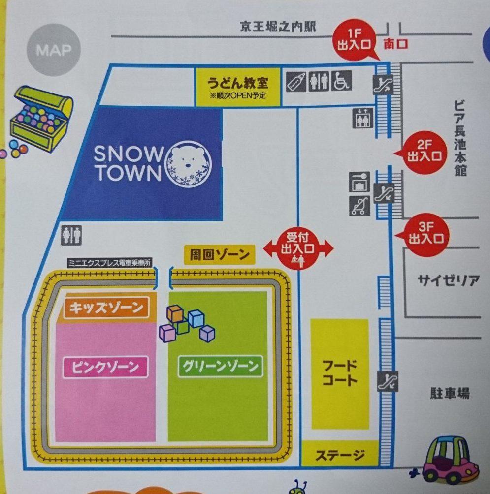 スノータウンと室内遊園地|東京あそびマーレのフロアマップ