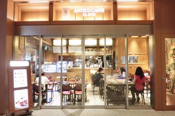ANTICO CAFFÈ AL AVIS(アンティコカフェ アルアビス 東京ミッドタウン)カフェ