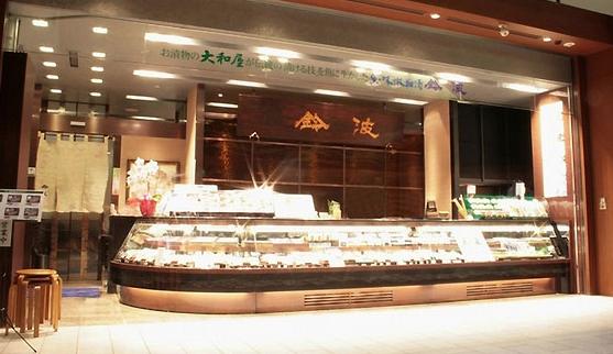 鈴波 東京ミッドタウン レストラン&ランチ