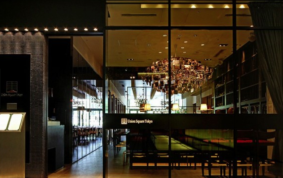 Union Square Tokyo 東京ミッドタウン レストラン&ランチ