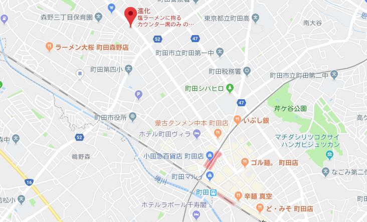 アクセスマップ  町田汁場しおらーめん進化 関東 ラーメン ランキング