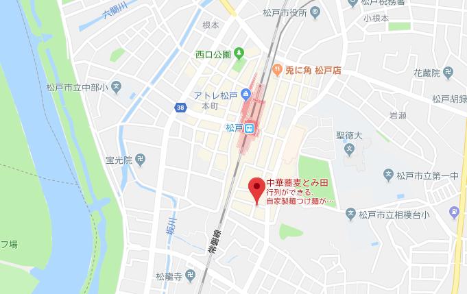 アクセスマップ 中華蕎麦 とみ田 関東 ラーメン ランキング