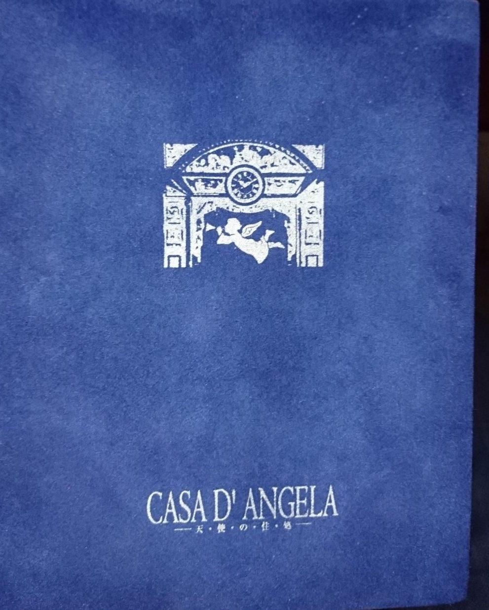 結婚式 式次第 カサ・デ・アンジェラ青山(Casad' Angela Aoyama)