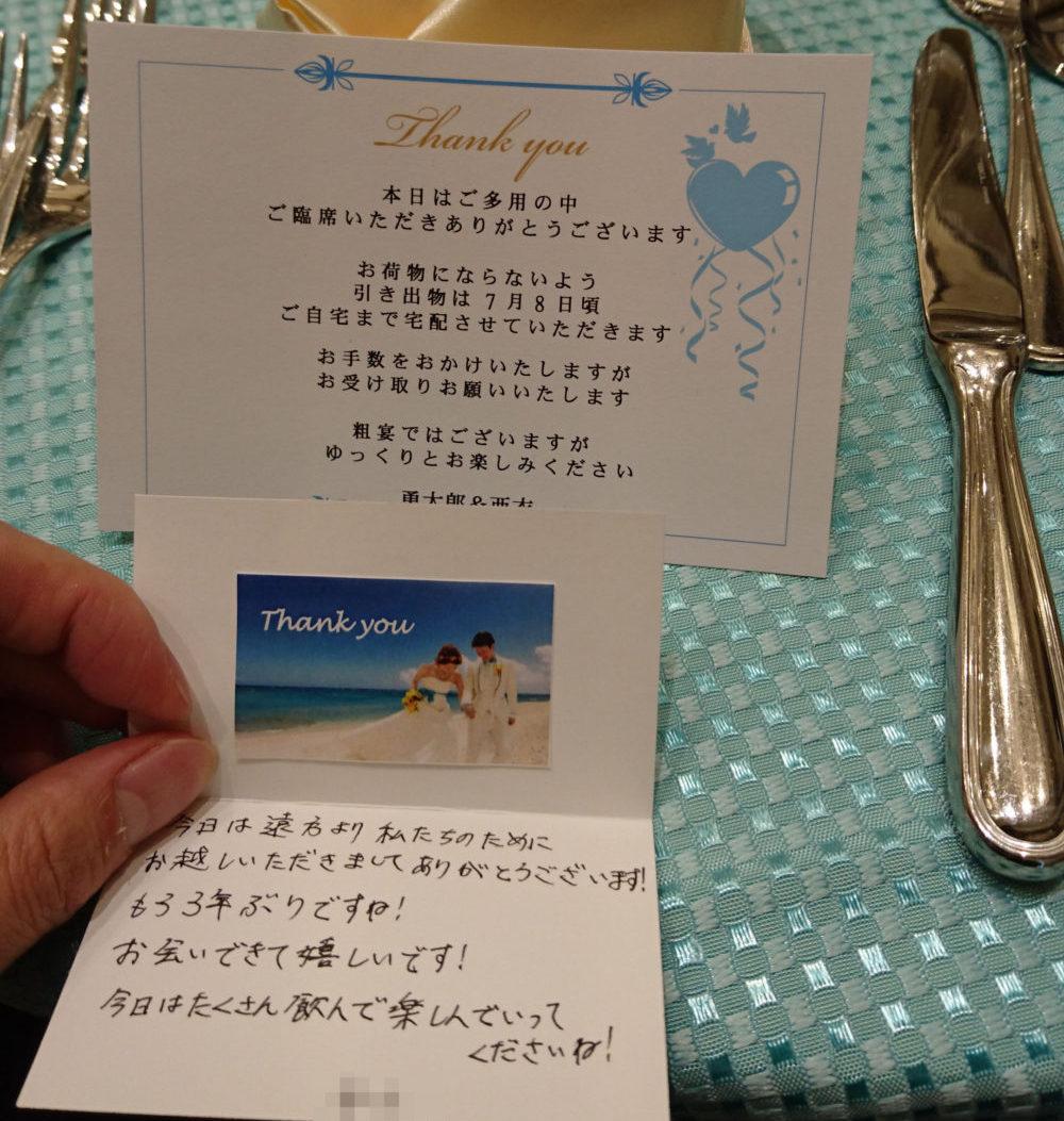 新郎新婦からのメッセージ カサ・デ・アンジェラ青山(Casad' Angela Aoyama)