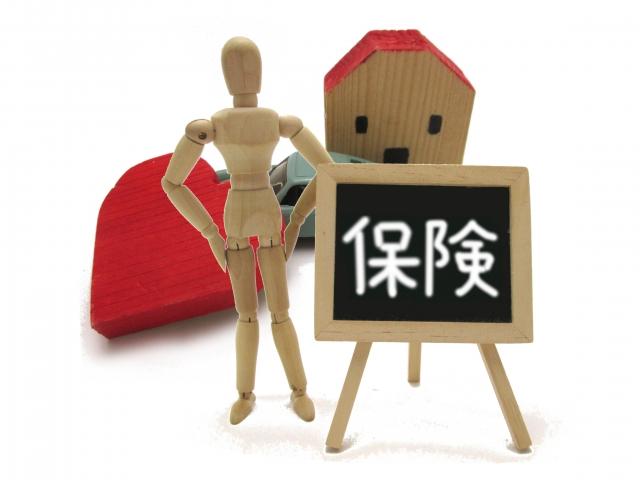 家計の節約術 保険料を見直す