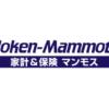 【保険マンモスの保険見直し相談】評判・体験レポート|FPに大満足!