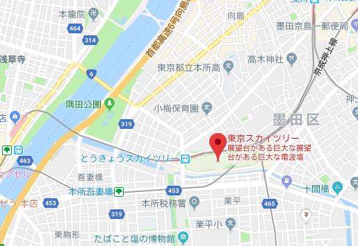 アクセス|東京スカイツリータウンのハロウィンイベント